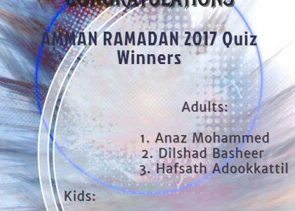 AMMAN RAMADAN Programs 2017 Results