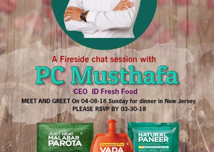 A chat session with PC Musthafa