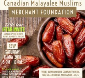 Merchant Foundation of Canada Iftar 2019